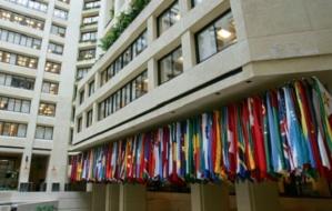 Sede del Fondo Monetario Internazionale